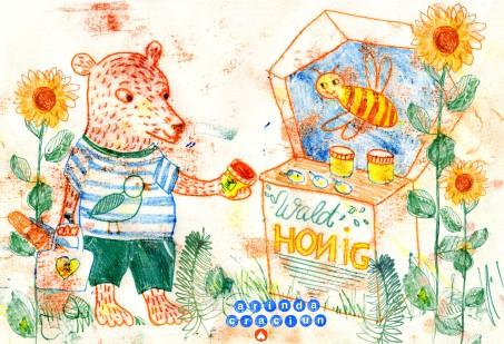 honigbiene bär