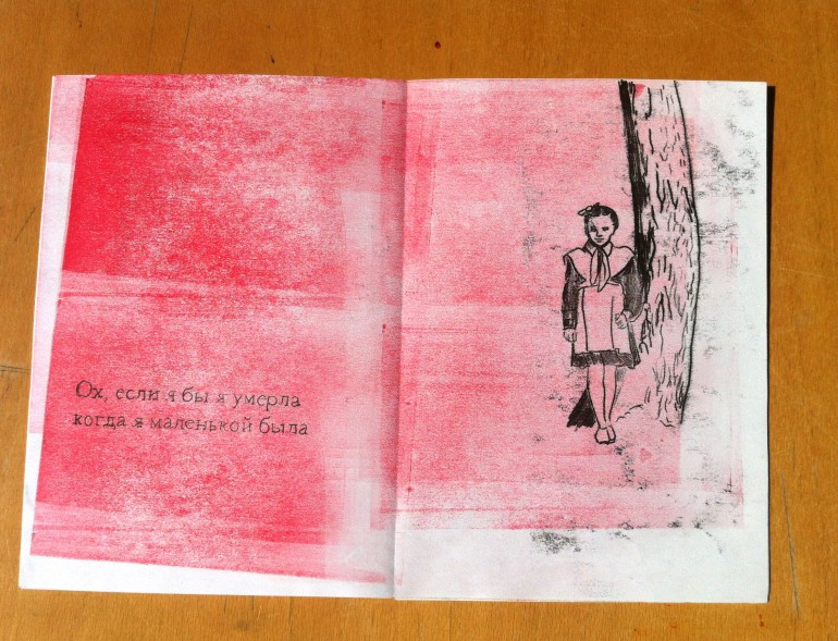 Artbook arinda craciun monotype